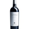 thunevin calvet domaine viticole et cave a vin cuvee maury 2014 100x100